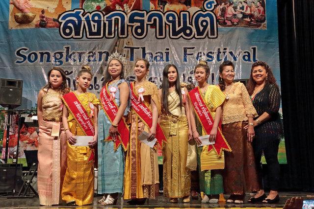 Songkran Fest 2560/2017 im GZ. St. Ruprecht