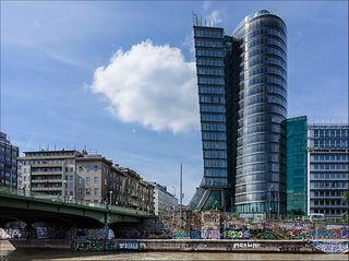 Der Uniqa Tower (Schreibweise des Eigentümers: UNIQA Tower) ist ein in Kletterbauweise errichtetes Bürogebäude in Wien Leopoldstadt und verfügt über 21 Ober- und fünf Untergeschosse. Die Form des Grundrisses ist ein stilisiertes Q, wie es dem Firmenlogo der im Gebäude ansässigen Uniqa Versicherungen AG entspricht. 2006 wurde es mit dem Bauherrenpreis ausgezeichnet.