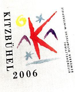 Buntes Logo für die 2010er-Bewerbung.