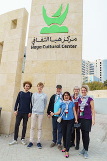 Das Team des Marionettentheaters Schloss Schönbrunn vor dem HAYA Cultural Center in Amman
