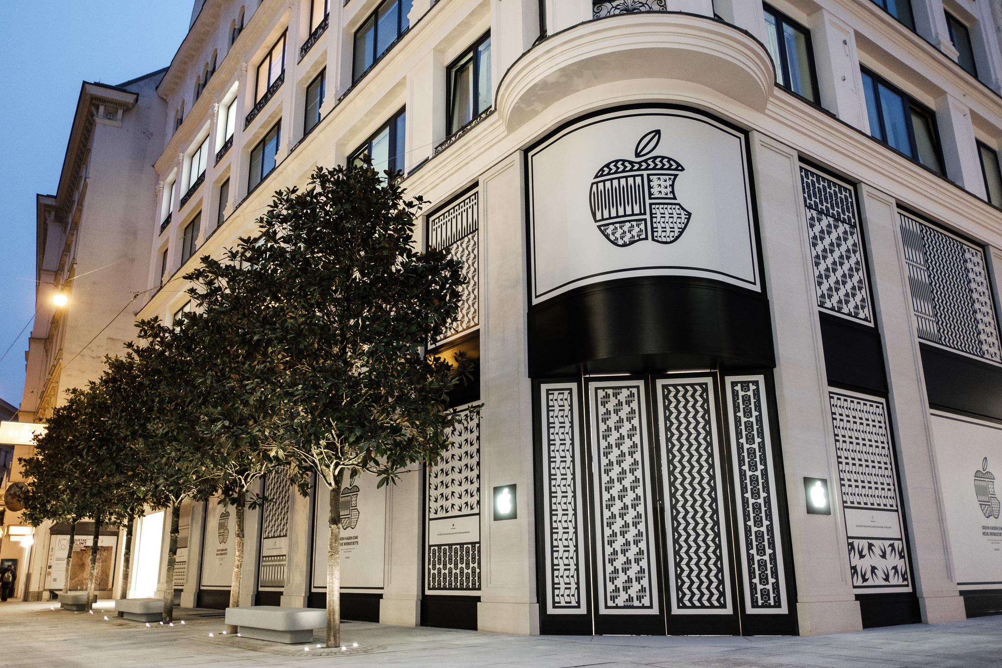 Erster Apple Store in Wien eröffnet im Februar - Innere Stadt