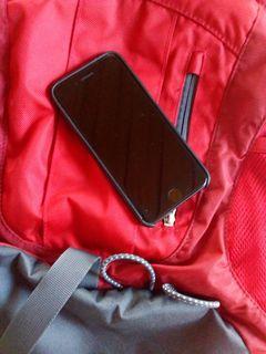 Handy verzweifelt gesucht (Symbolbild)