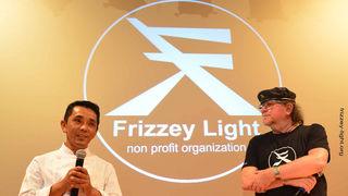 Tshering Lama Sherpa, verlässlicher Partner, die Rechte Hand von Frizzey Light in Nepal (Mitglied, Unterstützer) , Frizzey.