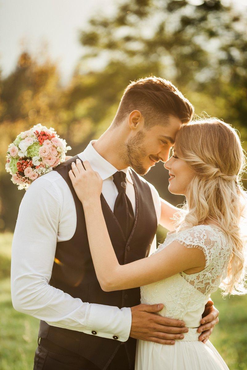 Heiraten Thema Auf Meinbezirk At