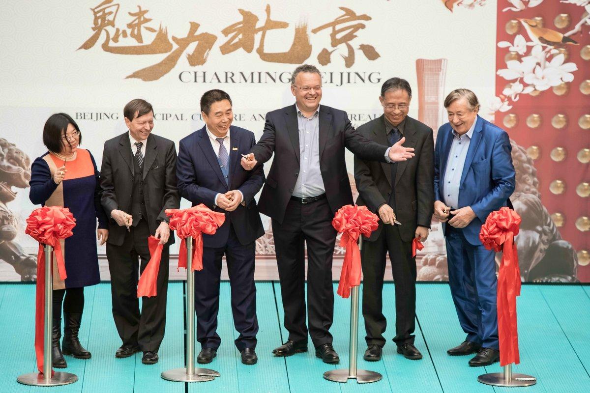Austausch Zauberhaftes Peking In Lugner City Ottakring