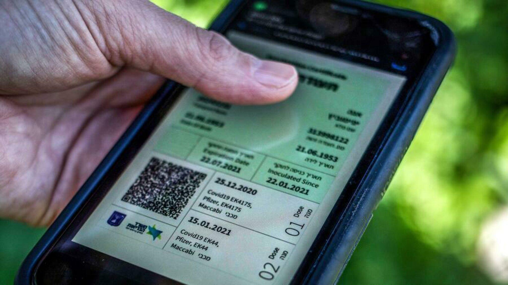 Digitaler Grüner Pass mit QR-Code startet verspätet   trend.at